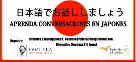 Curso de introducción al idioma japonés