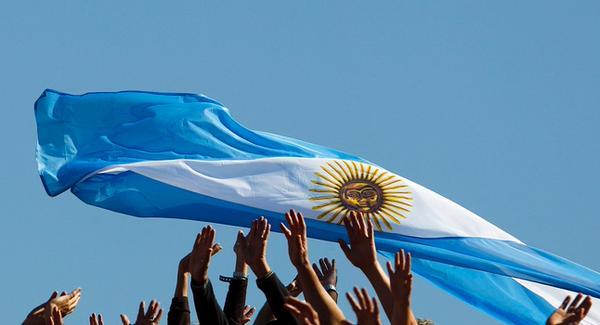 Para Cambiar Argentina Primero Hay Que Amarla